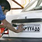 نمایندگی مدیران خودرو کد 401